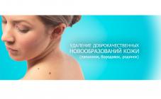 Клиника «VIVA» - фото (919-4189)