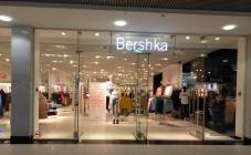 Bershka - фото (7938-50661)