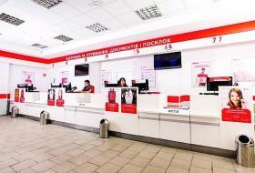 Новая Почта - фото (3468-17248)