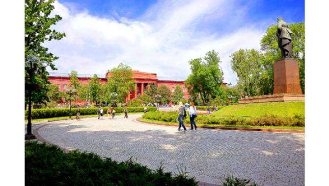 Киевский национальный университет имени Тараса Шевченко - фото (1423-7775)