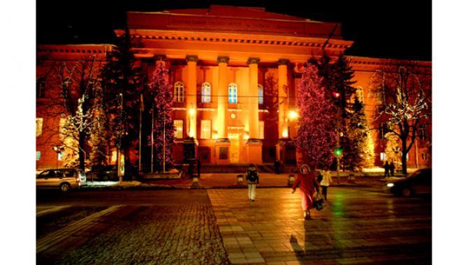 Киевский национальный университет имени Тараса Шевченко - фото (1423-7777)