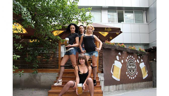 BierStadt - фото (1374-7563)