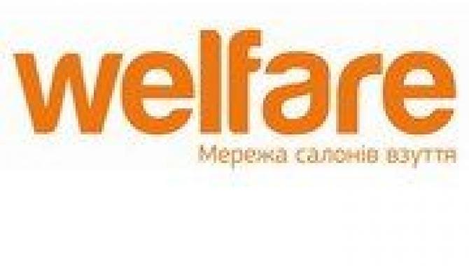 Welfare - фото (714-2940)