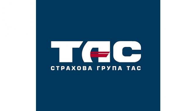 СТРАХОВАЯ ГРУППА «ТАС» - фото (1682-9008)