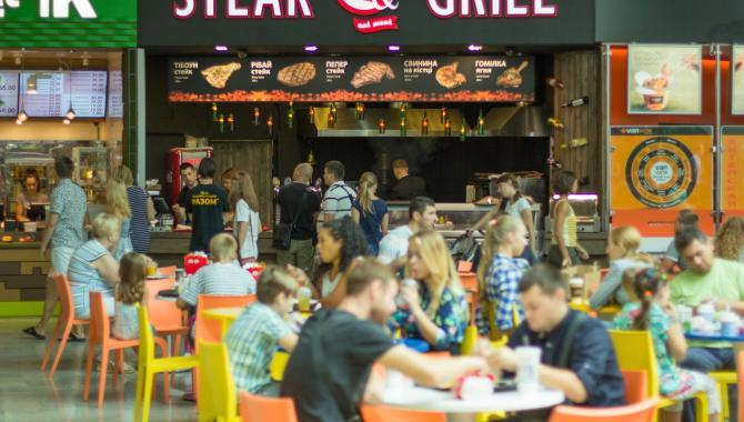 Steak & Grill - фото (4074-45321)