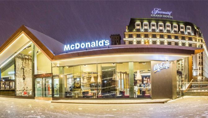 McDonald's - фото (4728-27359)