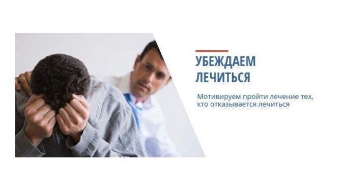 Наркологическая клиника Реванш - фото (972-4462)