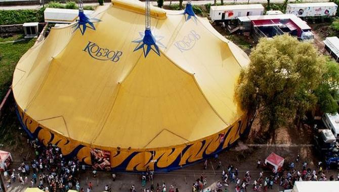 Цирк «Кобзов» - фото (896-4058)