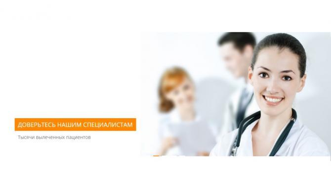 Наркологический  центр им.А.В.Довженко - фото (970-4445)