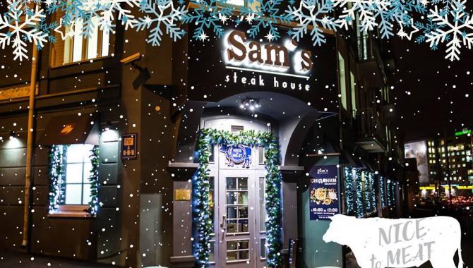 Sam's Steak House - фото (4814-27387)
