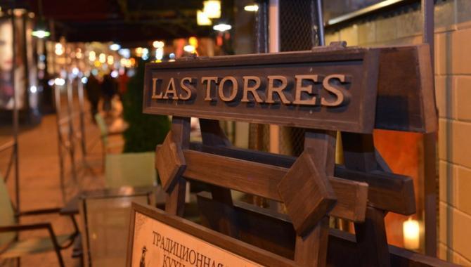 Ресторан Las Torres - фото (1056-5439)
