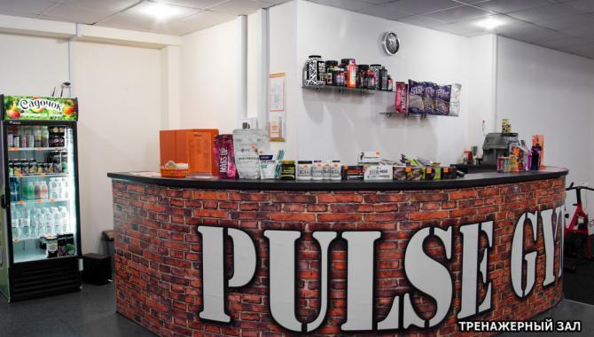 Pulse gym - фото (576-2007)