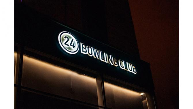 Bowling club 24 - фото (1268-7032)