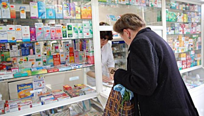 Аптека Оптовых цен - фото (907-4113)
