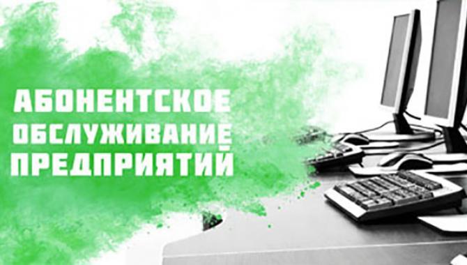 """Компьютерный Сервисный Центр """"Torrens"""" - фото (1433-7820)"""