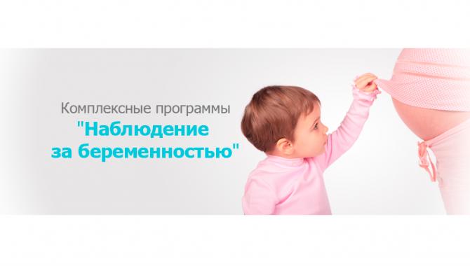 Клиника «VIVA» - фото (919-4188)
