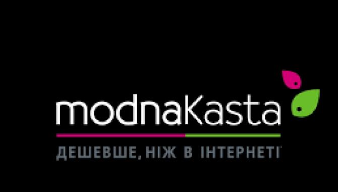 modnaKasta - фото (720-2986)