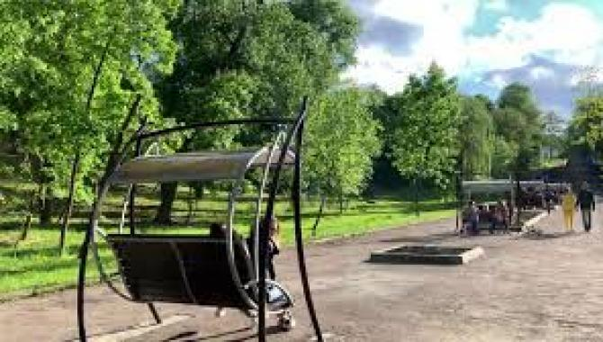 Green Grove Park - фото (8239-51588)