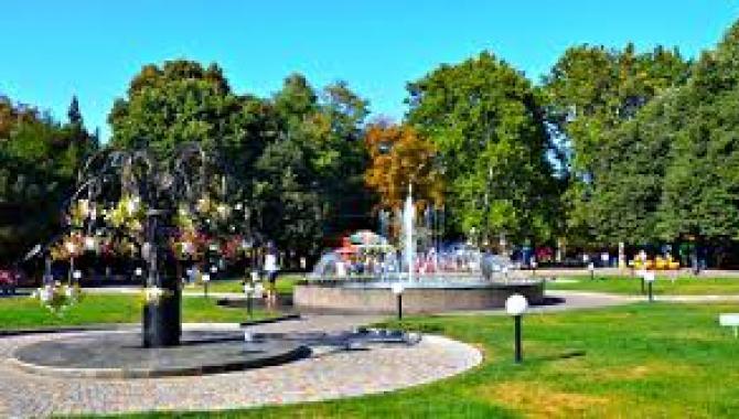 Парк имени Максима Горького - фото (8243-51601)