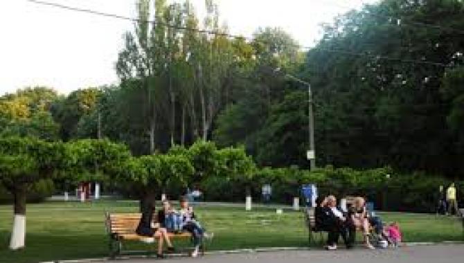 Парк имени Максима Горького - фото (8243-51603)