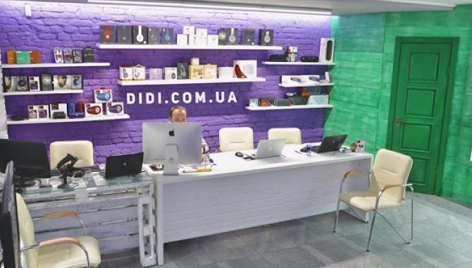 didi        - фото (5435-27470)