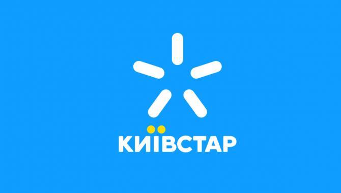 Я всегда меряю цена качество ! Что сказать за Киевстар  самая дорогая связь на Украине  а качество - фото (490-27376)