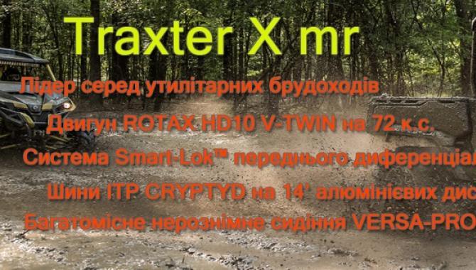 """Компанія """"Логос-Київ"""" - фото (2330-12758)"""