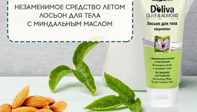 """Аптека """"Apteka24.ua"""" - фото (5387-27284)"""