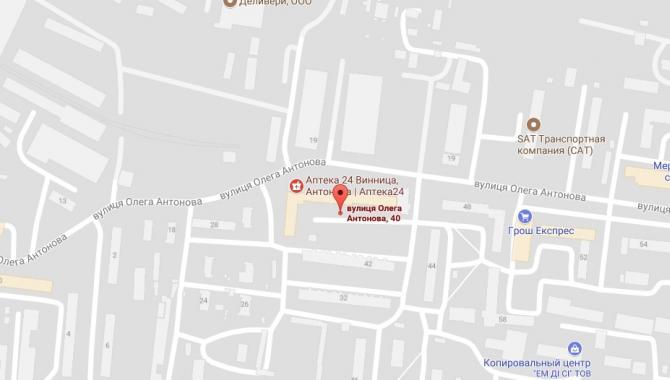 """Аптека """"Apteka24.ua"""" - фото (5387-27285)"""