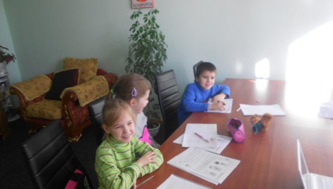 Nice School - фото (7280-42983)
