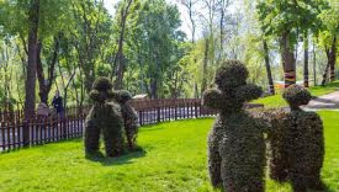 Green Grove Park - фото (8239-51587)