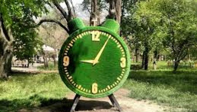 Парк имени Максима Горького - фото (8243-51600)