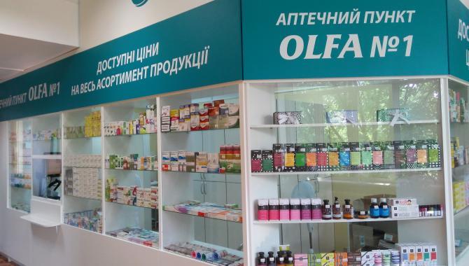 Аптека OLFA - фото (904-4102)