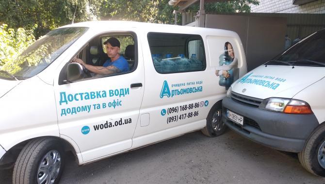 Компания ТМ «Артемовская» - фото (8924-53035)