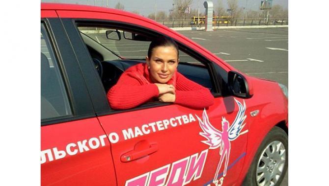 Курсы по вождению для женщин - фото (1277-7077)