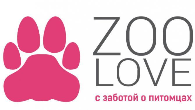 Zoolove, интернет-зоомагазин - фото (7522-48438)