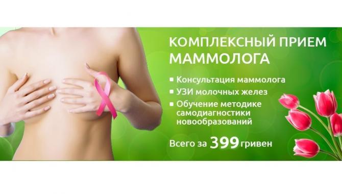 Частная клиника Евромед - фото (921-4210)