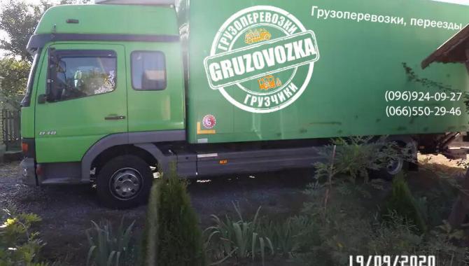 """Грузовое такси """"Грузовозка"""" - фото (7909-50555)"""