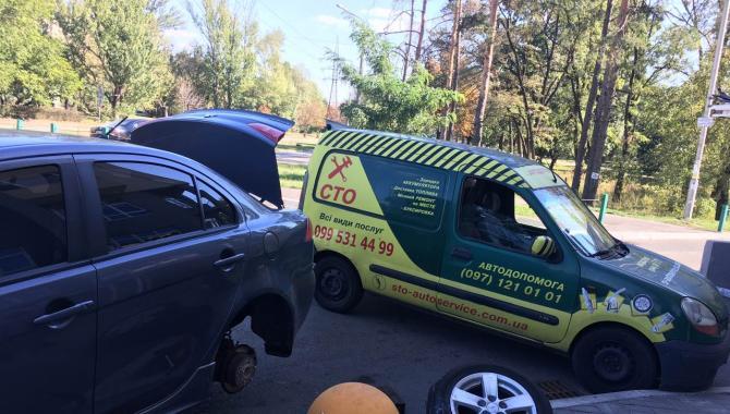 Автодопомога - фото (3027-39740)