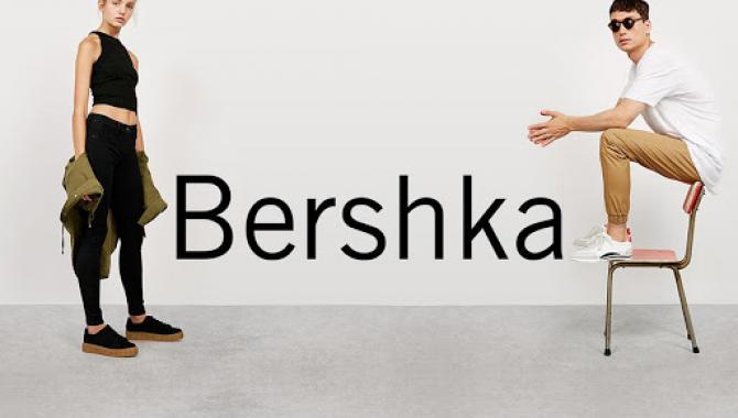 Bershka - фото (7938-50659)