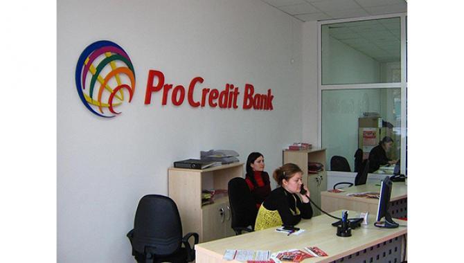 ПроКредит Банк - фото (1547-8371)