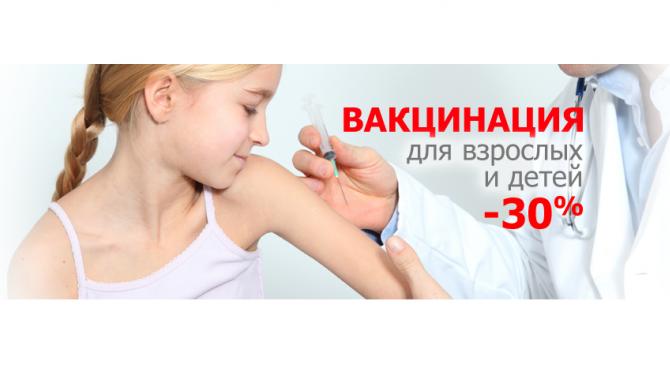 Клиника «VIVA» - фото (919-4190)