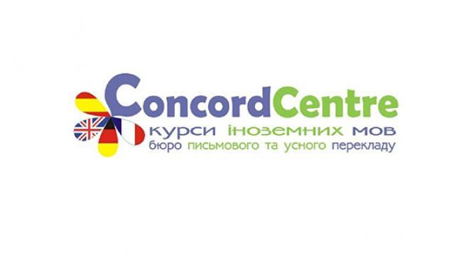 Навчальний мовний центр Concord Centre - фото (1514-8206)