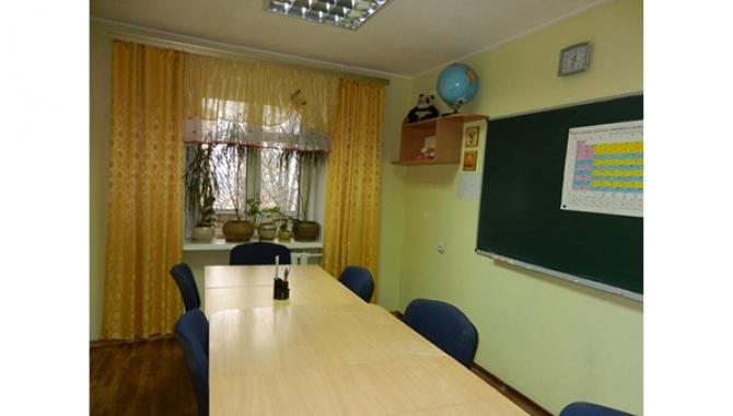 Центр развития «ДИАЛОГ» - фото (1579-8548)